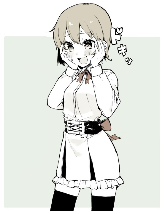 A Boy That Can't Stop Crossdressing
