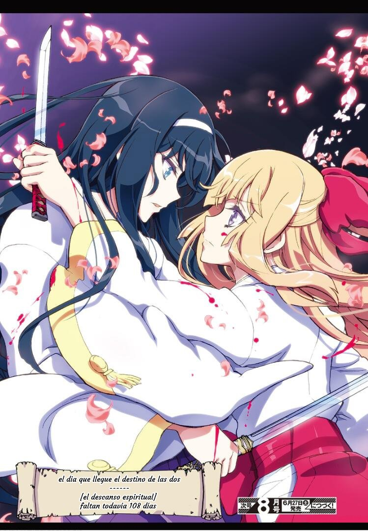 Himegami no Miko (姫神の巫女) (Spin-off)