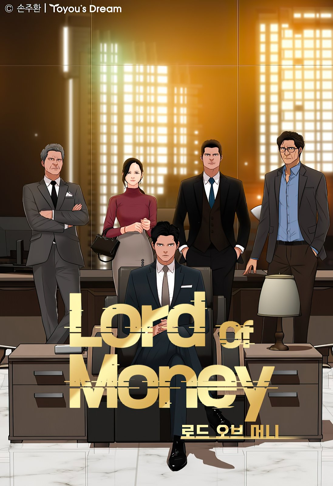Lord of Money thumbnail