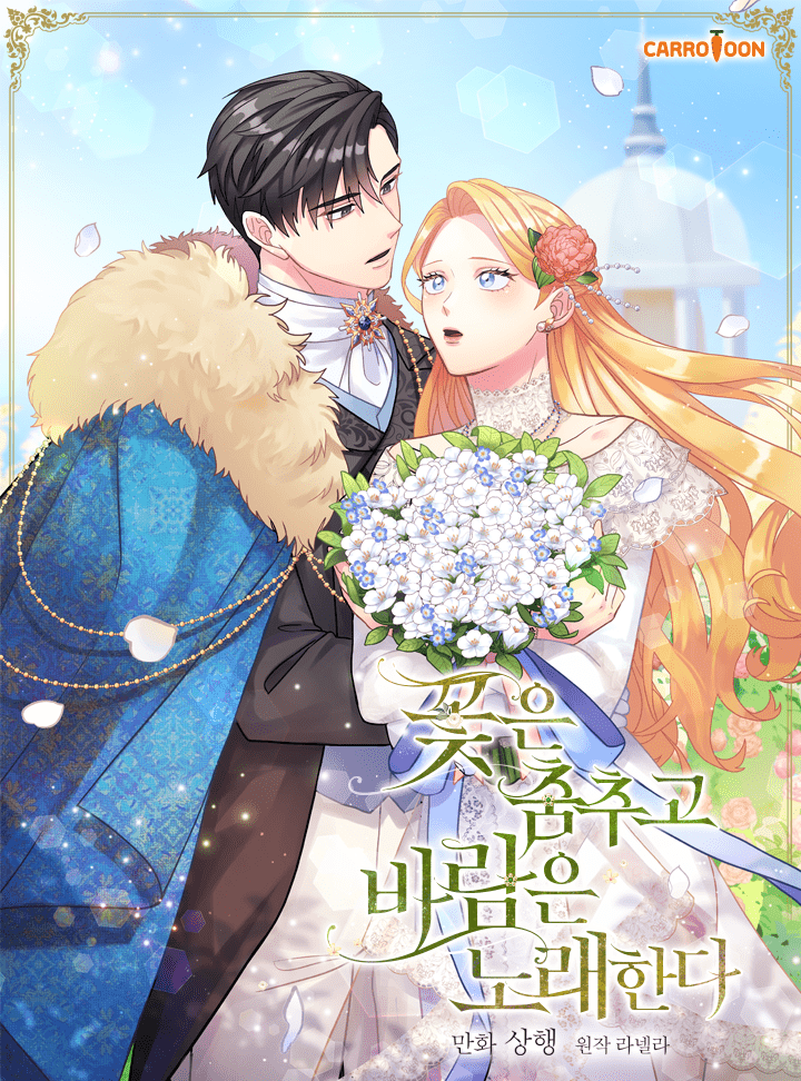 The Flower Dance and the Wind Song thumbnail
