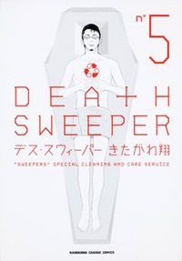 Death Sweeper thumbnail