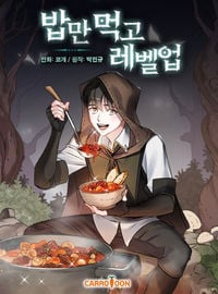 Leveling Up, by Only Eating! thumbnail