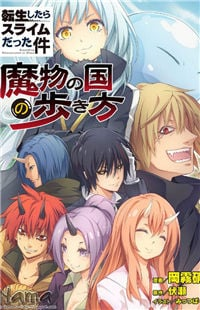 Tensei Shitara Slime Datta Ken: The Ways of Strolling in The Demon Country