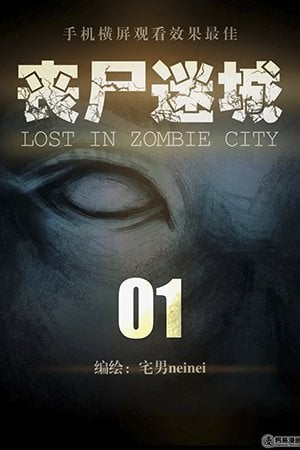 Lost in Zombie City thumbnail