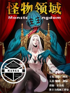 Monster Kingdom