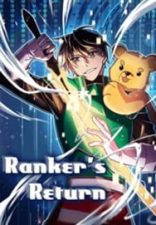 Ranker'S Return thumbnail