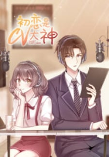 Sweet First Love ( First Love Is A Cv Great God) thumbnail