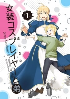 The Manga Where a Crossdressing Cosplayer Gets a Brother thumbnail