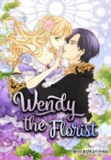 Wendy The Florist thumbnail