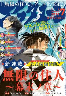 Blade of the Immortal Bakumatsu Arc