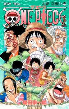 One Piece thumbnail