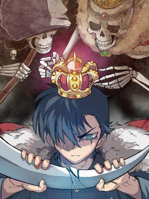 The King of Misfortune
